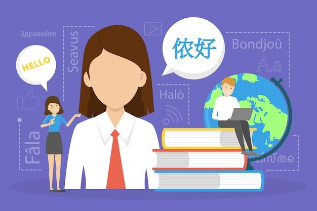 Переводчик онлайн. переводите иностранный язык быстро и легко Premium векторы
