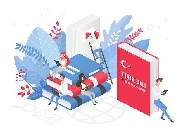 Онлайн-курсы турецкого языка, удаленная школа или университет изометрической концепции Premium векторы