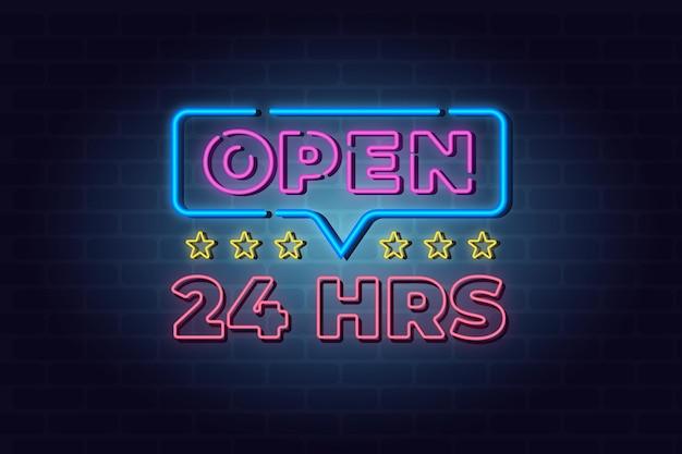 24時間営業のネオンサイン 無料ベクター
