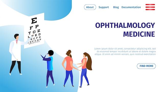 Ophthalmology medicine horizontal banner. eye care Premium Vector