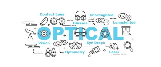 Optical vector banner Premium Vector