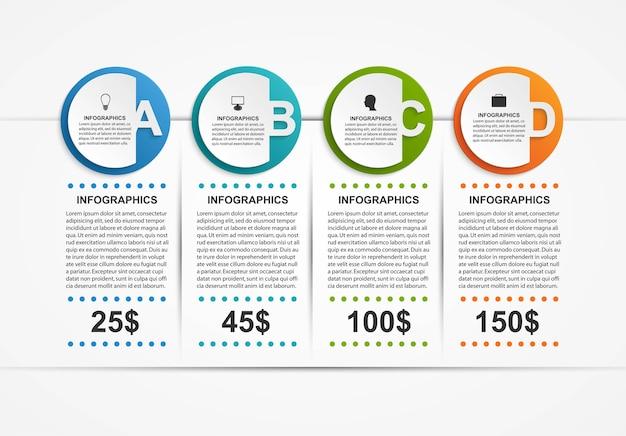 オプションのインフォグラフィックテンプレート Premiumベクター