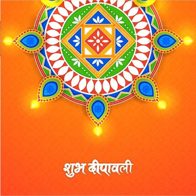 Orange background with ornamental decoration for diwali Premium Vector