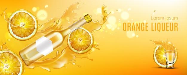 オレンジリキュールボトル、ショットグラス、フルーツスライス 無料ベクター