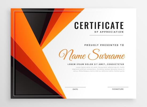 オレンジ色の多目的卒業証書テンプレートデザイン 無料ベクター