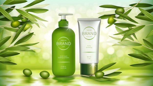 有機オリーブ化粧品の広告デザイン 無料ベクター