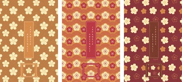 동양 일본식 추상 원활한 패턴 배경 디자인 꽃 매화와 사쿠라 벚꽃 프리미엄 벡터