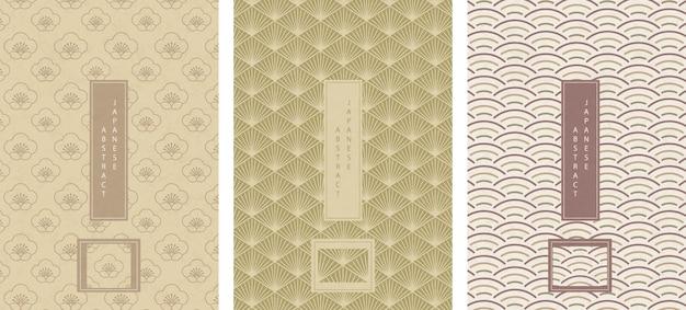 동양 일본식 추상 원활한 패턴 배경 디자인 기하학 규모 곡선 라인 다각형 크로스 프레임과 매화 프리미엄 벡터