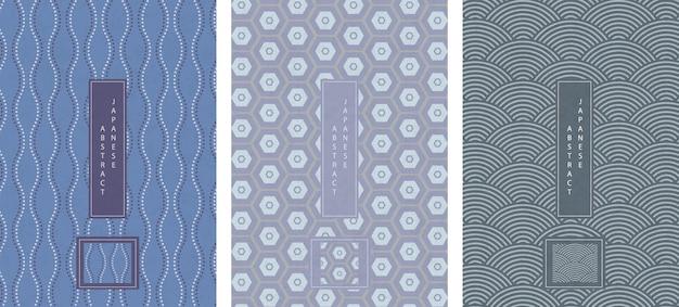 동양 일본식 추상 원활한 패턴 배경 디자인 형상 파 이동 점선 및 다각형 크로스 프레임 프리미엄 벡터