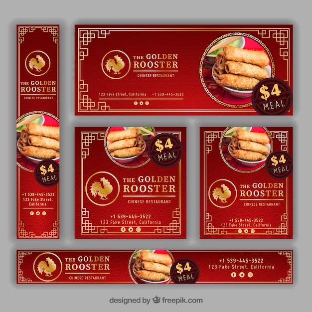 chinese food banner design - photo #20