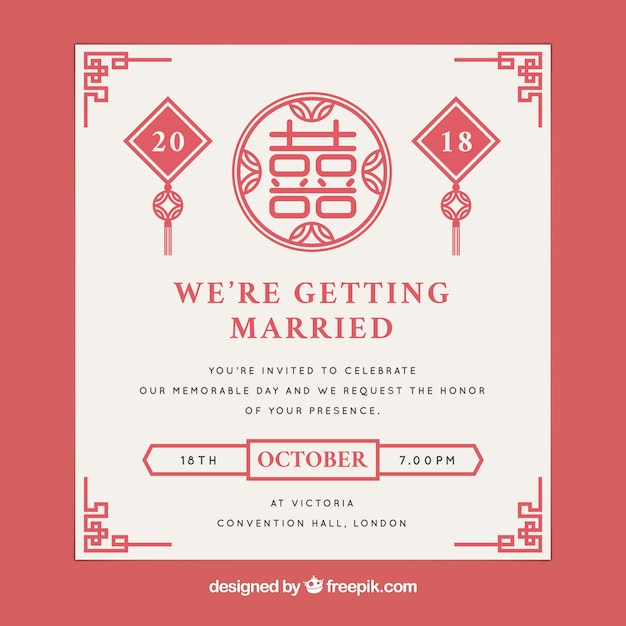 Chinese Wedding Images Free Vectors Stock Photos Psd