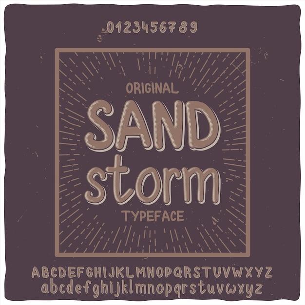 「サンドストーム」という名前のオリジナルラベル書体 無料ベクター
