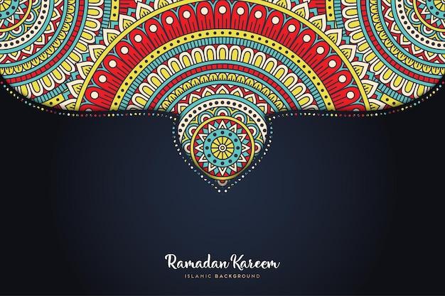 Ornamento bellissimo sfondo elemento cerchio geometrico Vettore gratuito