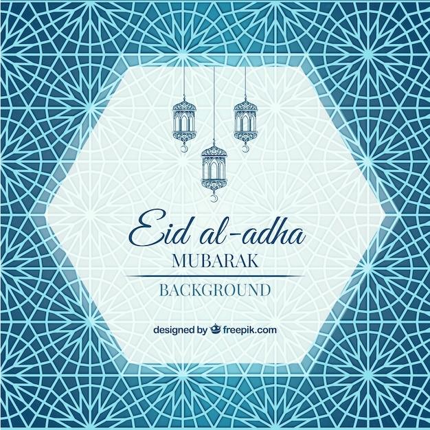 Ornamental Abstract Background Of Eid Al-adha Vector