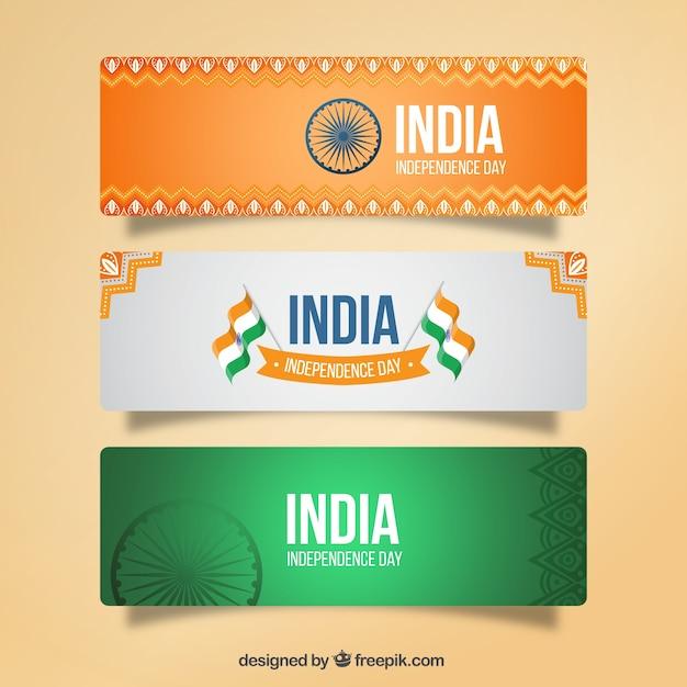 آگهی ها و گیاهان زینتی از روز استقلال هند