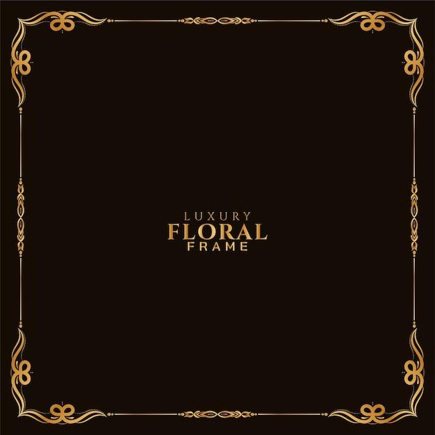 Ornamental golden floral frame design royal background Free Vector