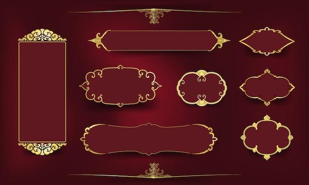 Ornamental golden frame set Premium Vector
