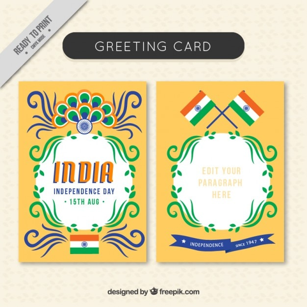 زینتی کارت پستال هند