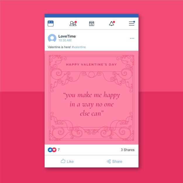 Post facebook ornamentale monocolore di san valentino Vettore gratuito