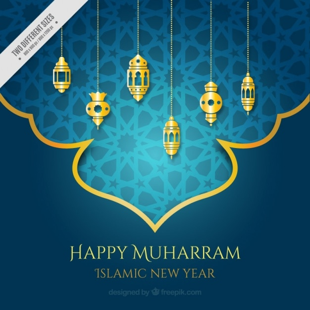 Ornamental muharram background with golden lanterns  Free Vector