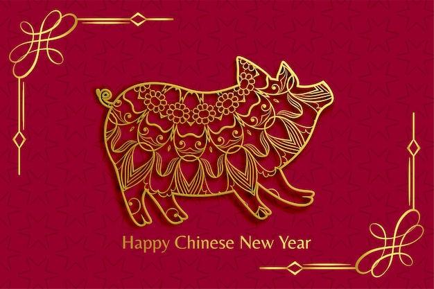 Ornamental pig design for happy chinese new year Free Vector