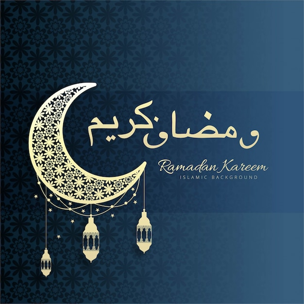 ornamental-ramadan-kareem-background_1035-8109.jpg (626×626)