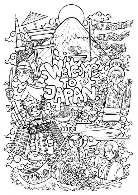 Outline illustration of japan cultures Premium Vector
