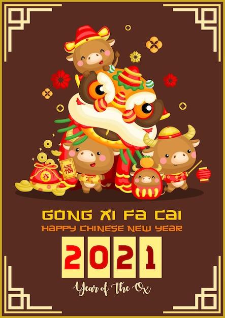 Bue che gioca la danza del leone nella celebrazione del capodanno cinese Vettore gratuito
