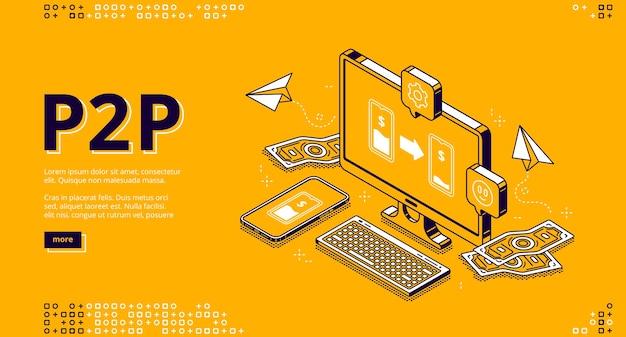 P2pアイソメトリックランディングページ、ピアツーピア貸付、送金 無料ベクター