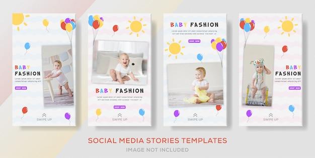 아기 패션 판매 상점에 대한 팩 배너 이야기 게시물. 프리미엄 벡터