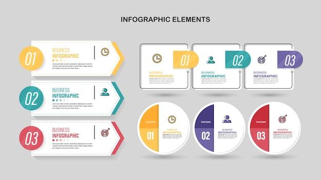 インフォグラフィック要素テンプレートのパック。 Premiumベクター