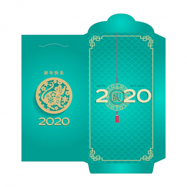 Packaging box template. chinese new year turquoise scales decor money envelope ang pau. Premium Vector