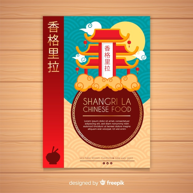 Pagoda chinese restaurant flyer Free Vector
