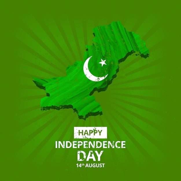 Pakistan independence day map Vector | Free Download