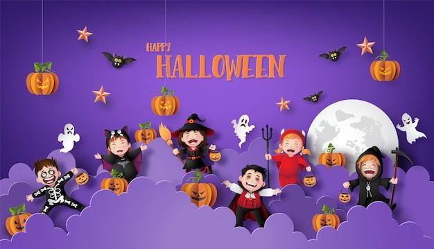 Paper art banner of happy halloween Premium Vector