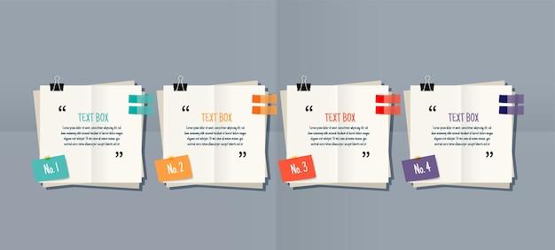 紙のメモのテキストボックステンプレート Premiumベクター