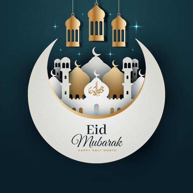 Paper style eid mubarak holy month Free Vector