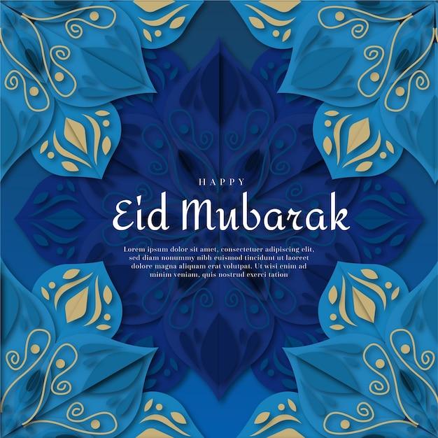 Paper style happy eid mubarak blue floral decoration Free Vector