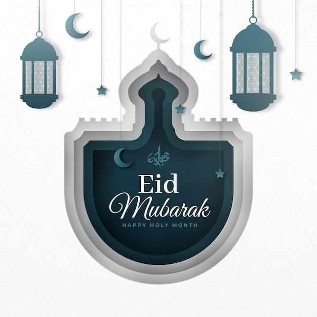 Free Vector Paper Style Happy Eid Mubarak Moon And Fanoos