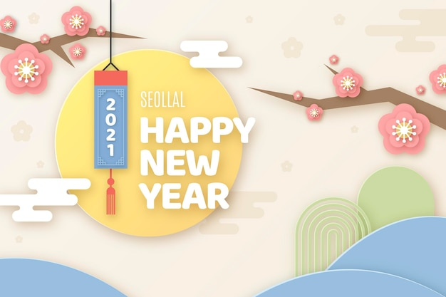 Paper style happy korean new year Free Vector