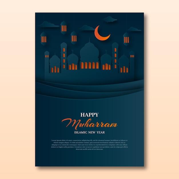 Poster di capodanno islamico stile carta Vettore gratuito