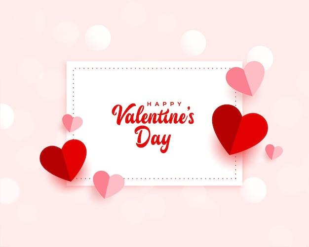 Bella carta di san valentino in stile carta Vettore gratuito