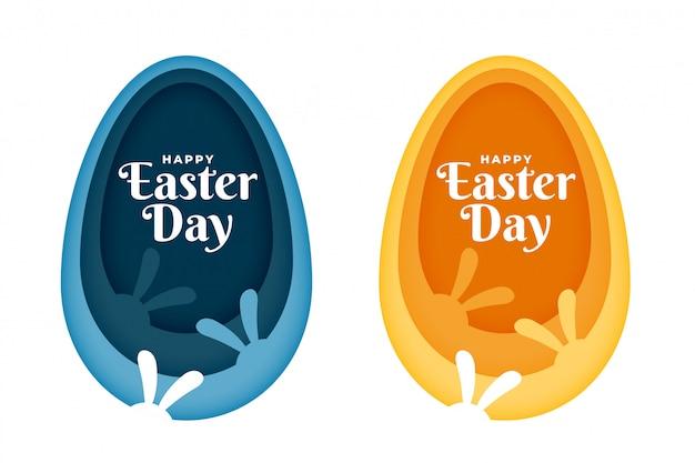 Пасхальный день кролика яйца papercut стиль Бесплатные векторы