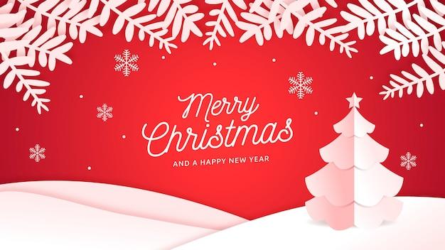 クリスマス背景papercutスタイル 無料ベクター