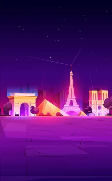 Paris landmarks, france city skyline Free Vector