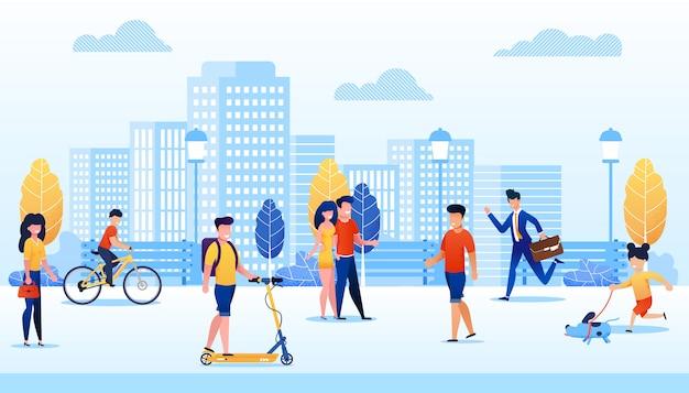 다른 사람들이 플랫 만화 벡터 일러스트와 함께 공원. 스쿠터, 소년 자전거를 타고 이동하는 남자. 강아지와 함께 산책하는 소녀. 프리미엄 벡터