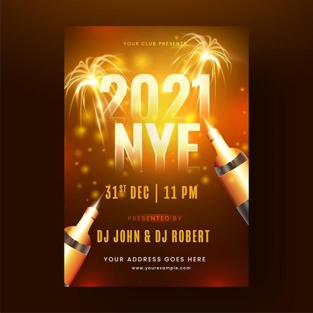 Дизайн листовки партии с бутылками шампанского на фоне фейерверков. Premium векторы
