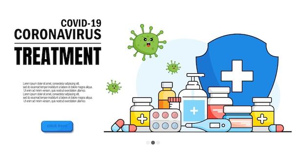 コロナウイルスの患者テスト。咳、息切れ、入院治療。コロナウイルス治療、ncov-19の早期診断、ヒトコロナウイルスの投薬。ウェブサイトホームページランディングページテンプレート Premiumベクター