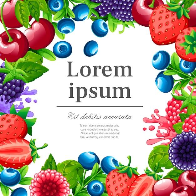甘い果実のパターン。イチゴ、チェリー、ラズベリー、ブラックベリー、ブルーベリーのイラスト。緑の葉と果実。装飾的なポスターのイラスト。あなたのテキストのための場所。 Premiumベクター