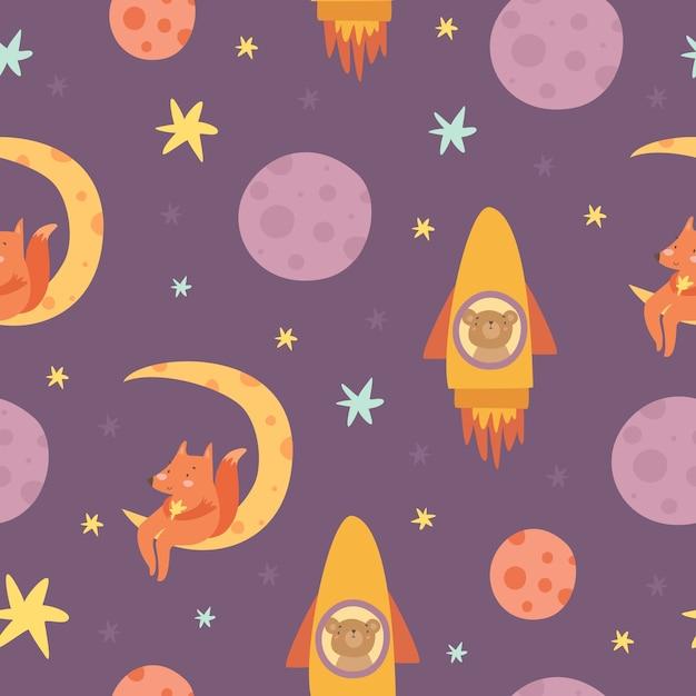Узор космос дети Бесплатные векторы